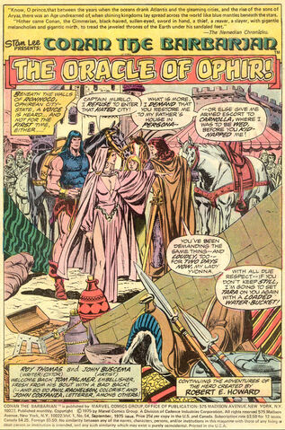 File:Conan the Barbarian Vol 1 54 001.jpg
