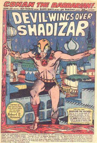 File:Conan the Barbarian Vol 1 6 001.jpg