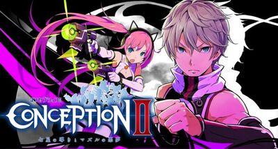 Conception-2-690x370