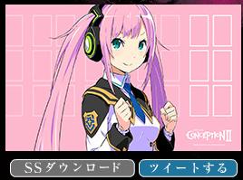 File:Fuuko Screensaver.png
