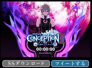 Conception II screensaver