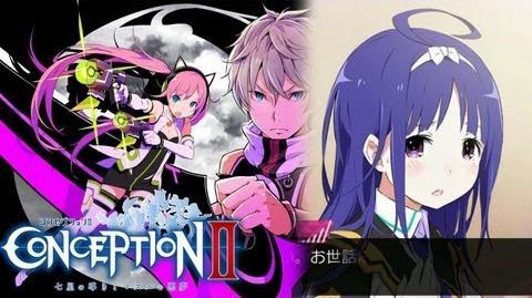 Conception II - 「コンセプションⅡ 七星の導きとマズルの悪夢」DEMO 2 - Pt.2