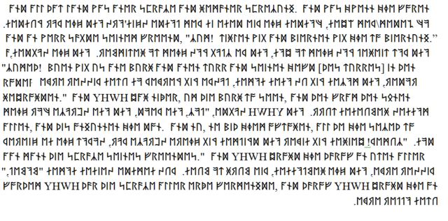 File:Rune bustrephedon.png