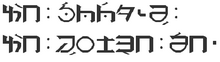 Pelha example sentence