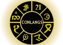 File:ConlangLogo6.png