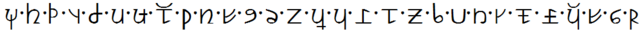 File:Evvansk alphabet handwritten.png