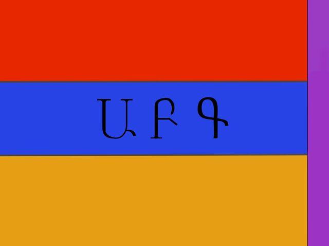 File:North Caucasian Shaxistan Flag.jpg