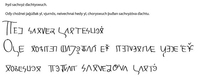 File:Script.png