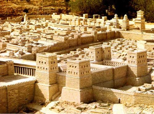 File:Antonia fortress.jpg