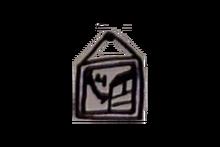 The Fourth Wall Symbol