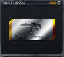 ЭКСПЕРТ MP5SD6
