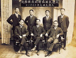Provisional Government of the Republic of Korea members
