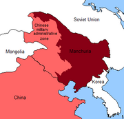 Manchuria map 1953