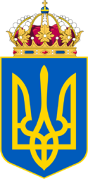 Coat of Arms of NWU