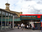 Kings Cross Front