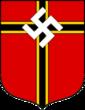 Emblem of Nazi Germany (SWM)