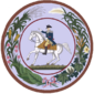 Seal of the Union of Confederate States