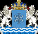 Federal Senate of Kania