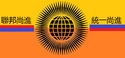 CommonwealthofParnithiaFlag