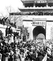 Manchu Revoultion