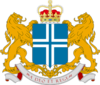 Official Coat of Arms of Northersey