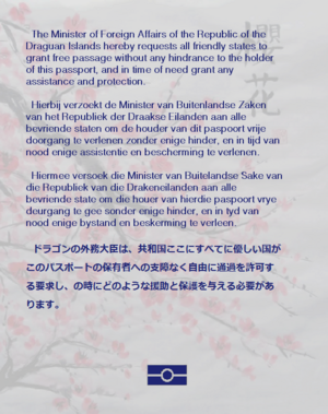 Draguan passport front text