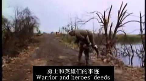 Heil dir im Siegerkranz English Subtitle
