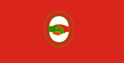Flag of the United Workers Front