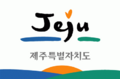 Flag of Jeju, East Asian Federation.png