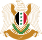 Coat of Arms of the Provisional Government of Qatif.png