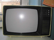 Xuling TV