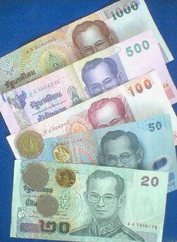 Chiang money