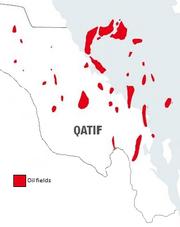 Qatifi oil feilds