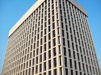 Confederal Building, Bulawayo