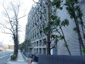 SMPA Headquarters