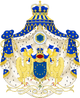 Coat of Arms of the European Union