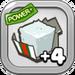 White Sugar Cube 4