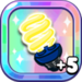 Spotlight Vanilla Bulb+5