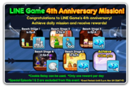 LINE Game 4th Anniversary Mission