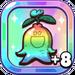 Ultra Power Rainbow Ginseng+8