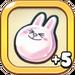 Cony Balloon Cony Jelly+5