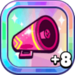 Cheerleader Cookie's Pink Megaphone+8