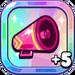 Cheerleader Cookie's Pink Megaphone+5