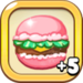 Macaron Burger+5