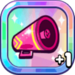 Cheerleader Cookie's Pink Megaphone+1