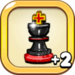Champion Chess Piece+2