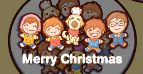 File:Merry 2.png