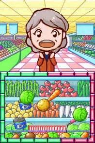 File:Let's shop 2.jpg