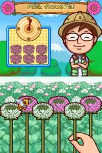 File:Pick flowers!.jpg