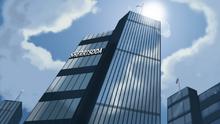 SherriSoda Tower